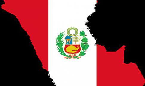 ペルー、南米