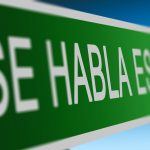スペイン語を始めたい!!簡単に身に着ける3つのコツ!!
