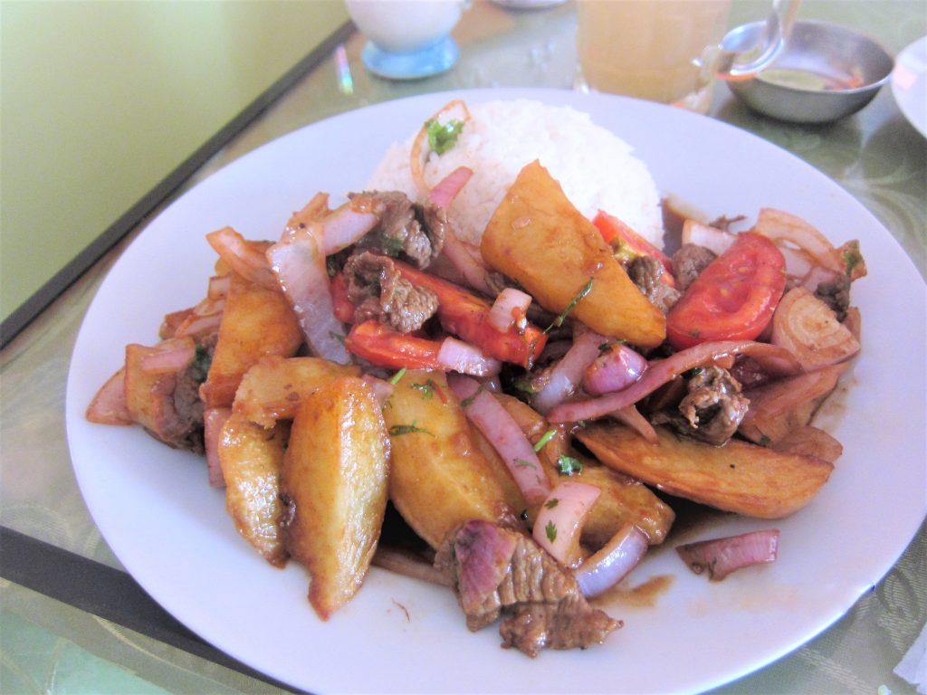 おいしい、ペルー料理