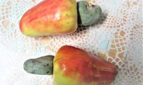 南米、ペルー、カシューアップル、果物、カシューナッツ