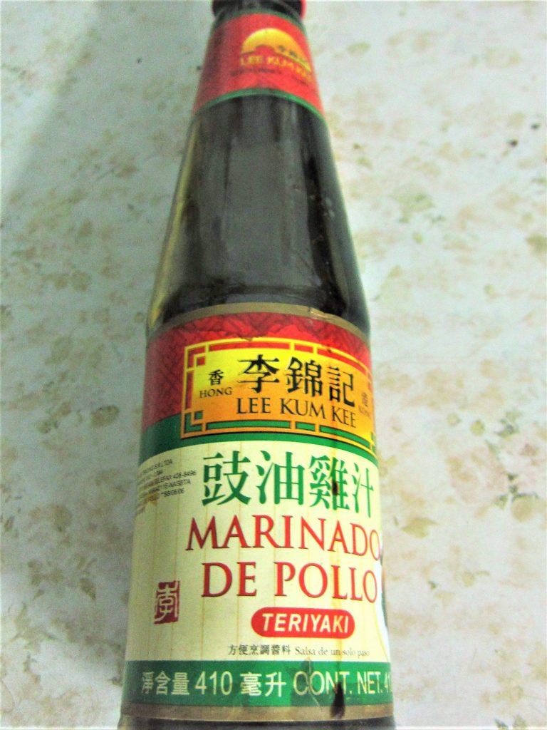 冷やし中華、ペルー、レシピ