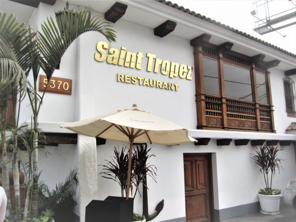 ペルー・リマのサント・トロペス・レストラン、おすすめ!
