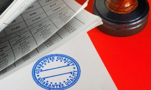 ペルー, 手続き, Visa, ビザ, 身分証明書, Migraciones, 移民局