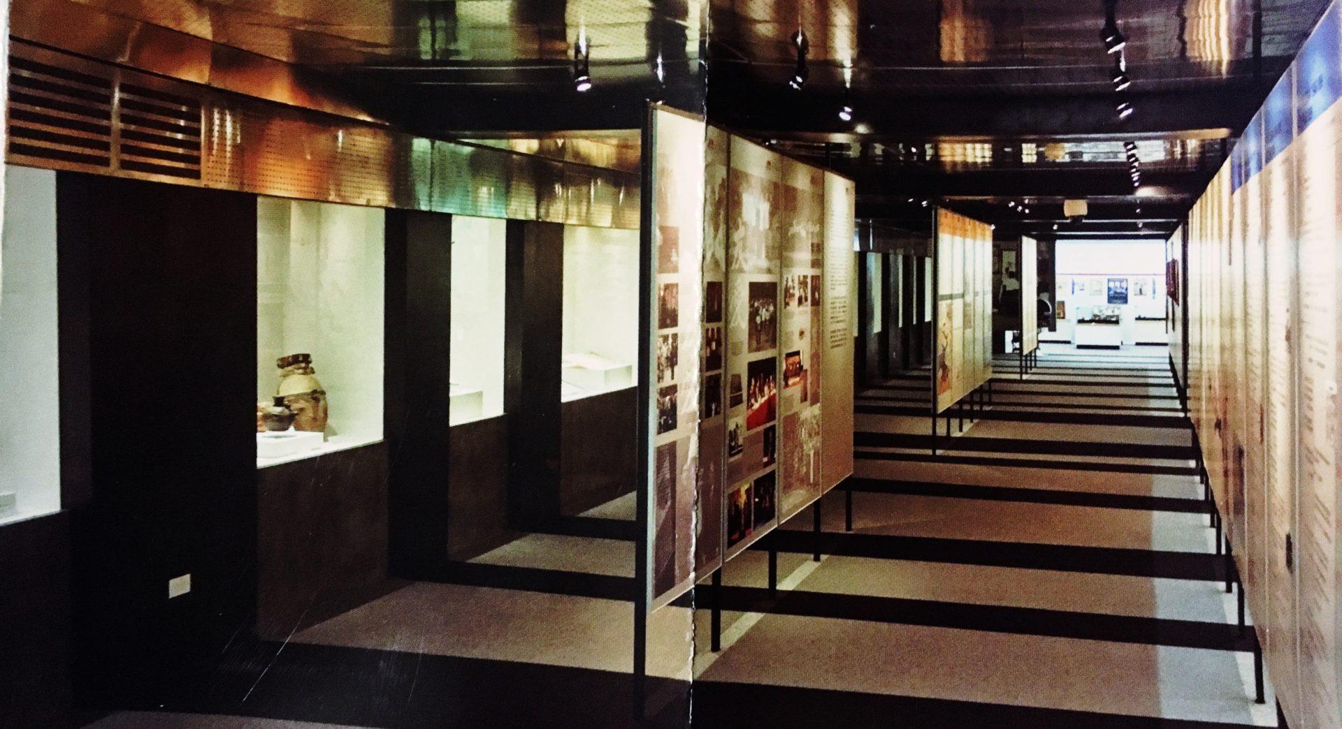 ペルー, リマ, 日本, 日秘文化会館, 神内センター, APJ