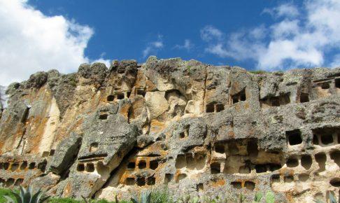 ペルー、カハマルカ、観光、旅行、オトゥスコ