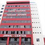 ペルー、リマ、日本、日秘文化会館、神内センター