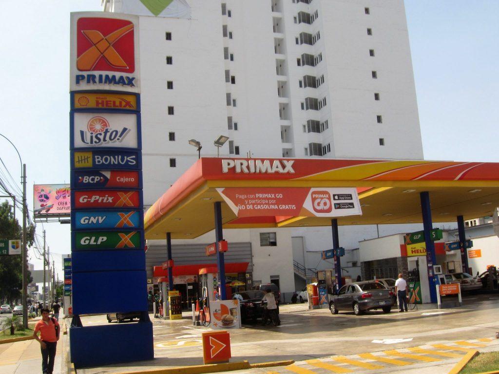 南米、ペルー、コンビニ、ガソリンスタンド