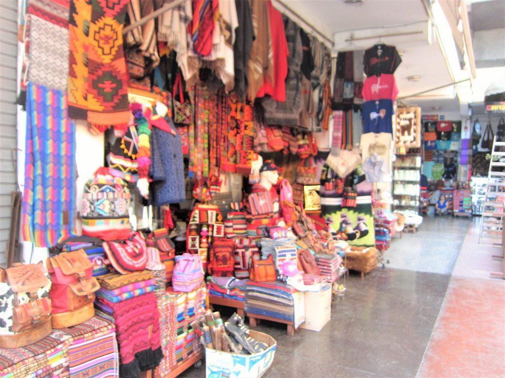 ペルー、リマ、土産、インカ・マーケット