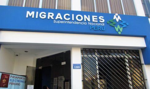 ペルー、ビザ、変更、手続き