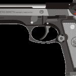 ペルー治安情報・ショッピングモールで銃乱射の犯罪予告!2017年2月23日木14時予告。2月17日には5人死亡