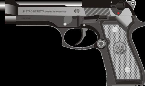 ペルー、リマ、銃、事件、治安