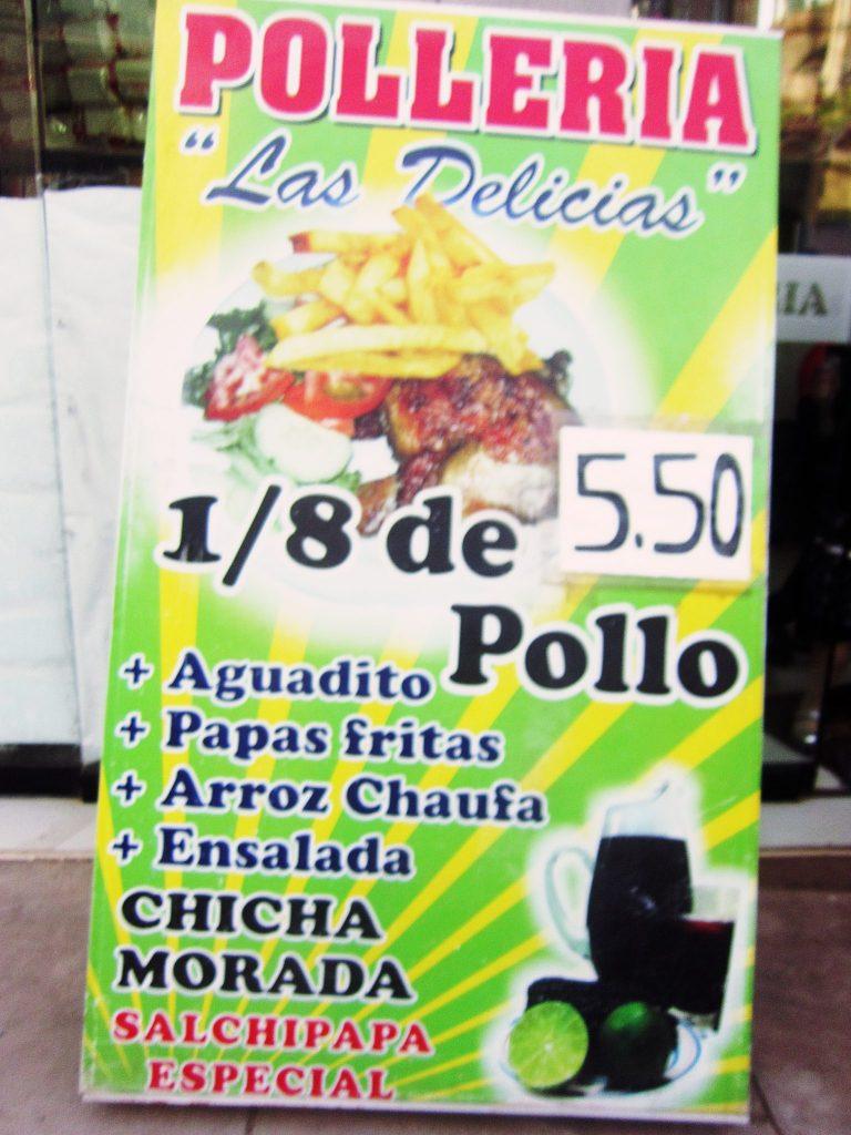 ペルー, クスコ, おいしい, ローストチキン, ペルー料理, レストラン