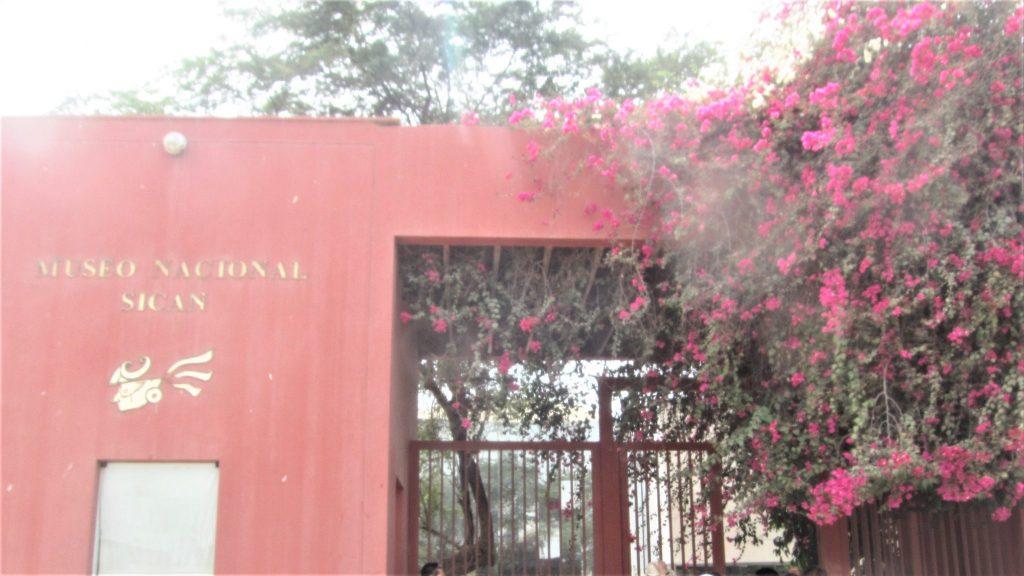 ペルー、観光スポット、シカン