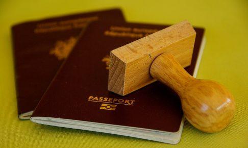 ペルー、パスポート