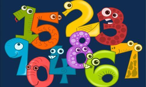 スペイン語、数字