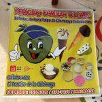 ペルー・おいしい珍しいアイスクリーム★リマ郊外カジャウアンカCALLAHUANCA