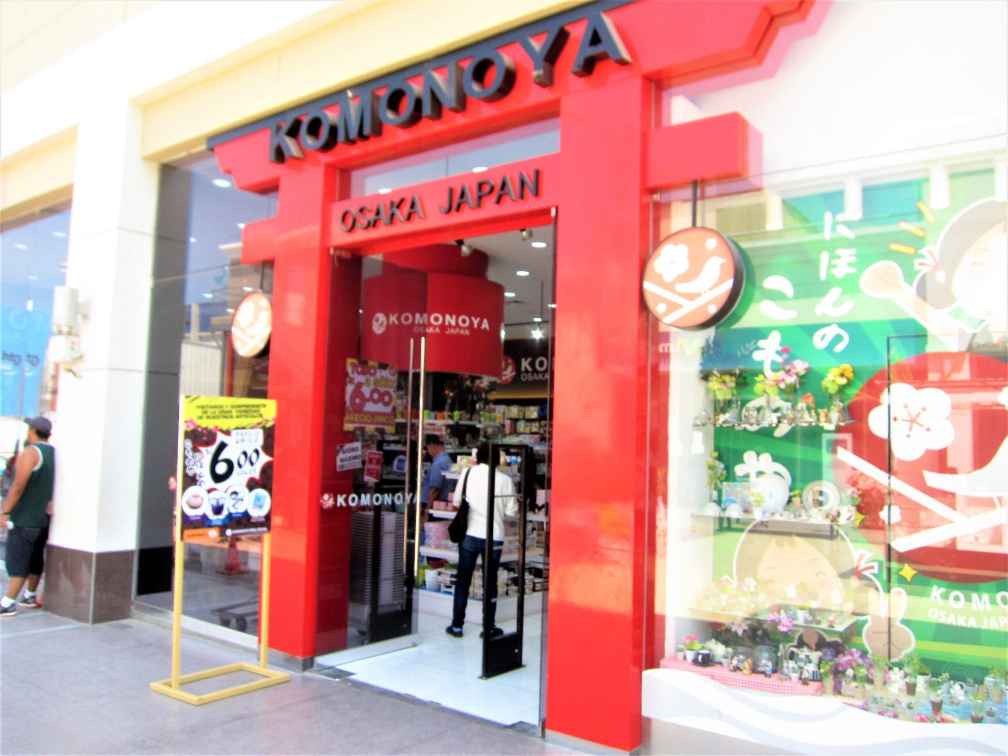ペルー、お土産、ショッピング