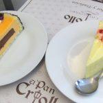 おいしいパンとケーキが食べれるペルー・リマのおしゃれな喫茶店Pan Criolloパン・クリオーヨ