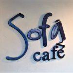 ペルー・リマのおしゃれでおいしいソファー・カフェ Sofá Café★ソファーがかわいすぎる