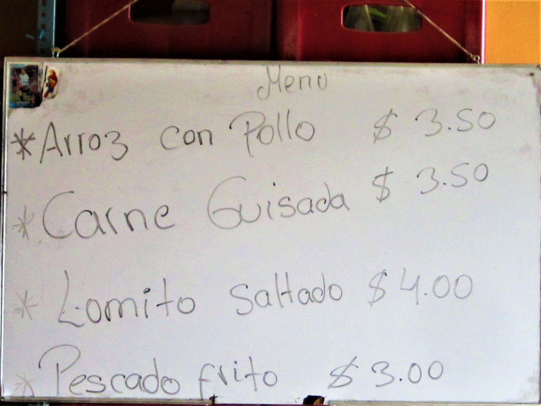 ペルー料理、安い、おいしい