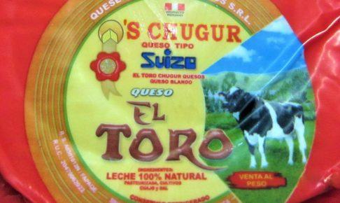 ペルー、おいしい、土産