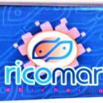 ペルー・チクラーヨの超おすすめなおいしいペルー料理!Ricomar リコマルのセビーチェ!!