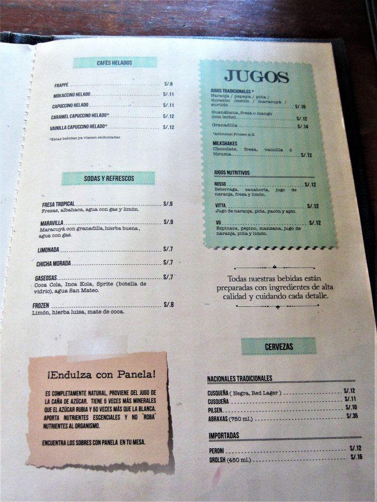 ペルー、リマ、カフェ