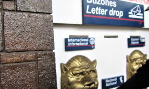 ペルー、クスコ、手紙