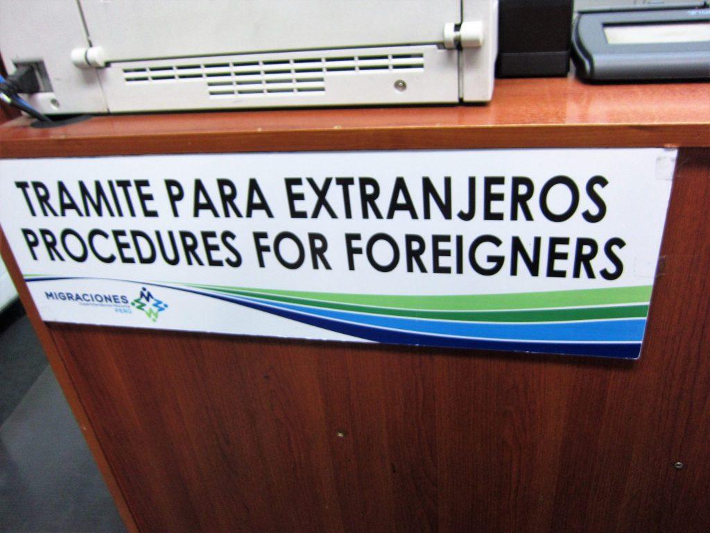 ペルー、ビザ、クスコ