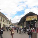 お土産屋さんもいっぱいペルー・クスコ中央市場メルカード・サン・ペドロMercado Central de San Pedro