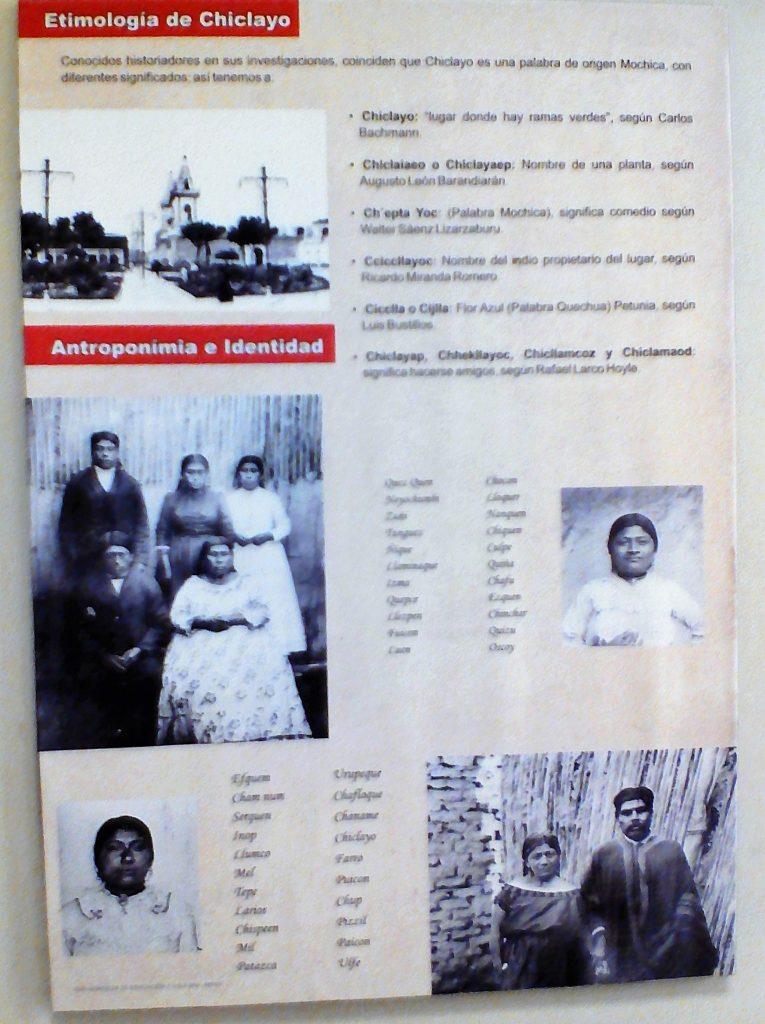 ペルー、チクラーヨ、観光スポット、博物館