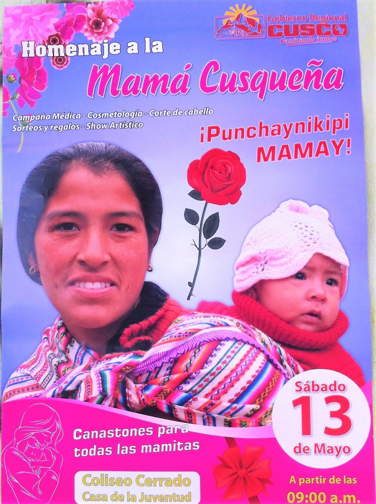 ペルー、アンデス、インカ柄、マンタ