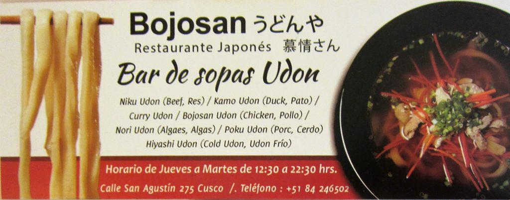 ペルー、おいしい、レストラン、クスコ