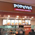 ペルーにもあるファーストフードのポパイズのおいしいフライドチキンセットはおすすめ!ケンタッキーと徹底比較
