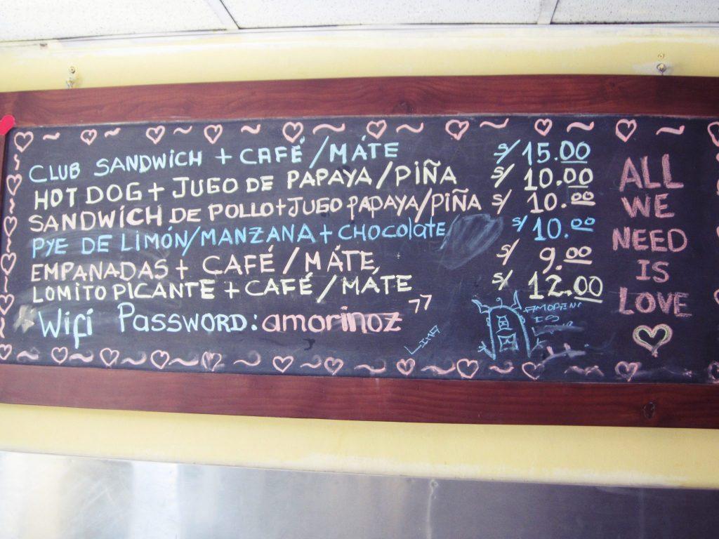 ペルー、ペルー料理、おいしい、アイスクリーム