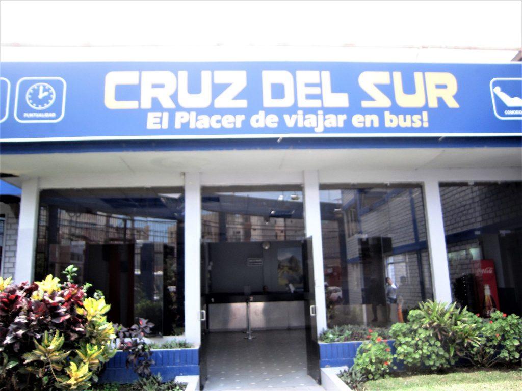 ペルー、旅行、バス