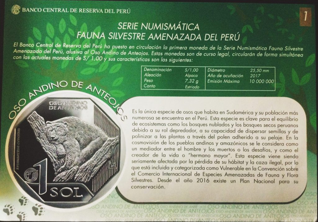 ペルー、お土産、記念硬貨、お金