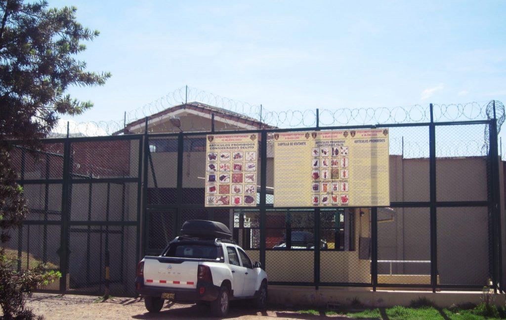 ペルー、刑務所