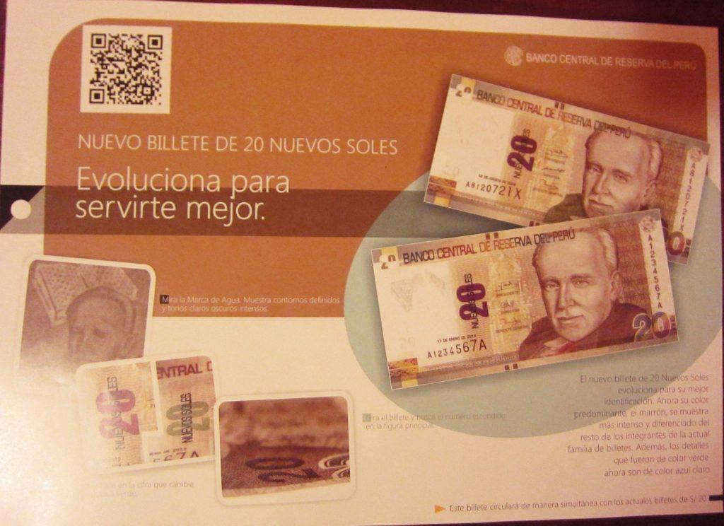 ペルー、お金、偽札