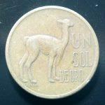ペルーのお金・通貨の歴史!通貨がころころ変わる!?インフレで、お札が紙切れになった歴史!