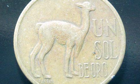 ペルー、お金、歴史