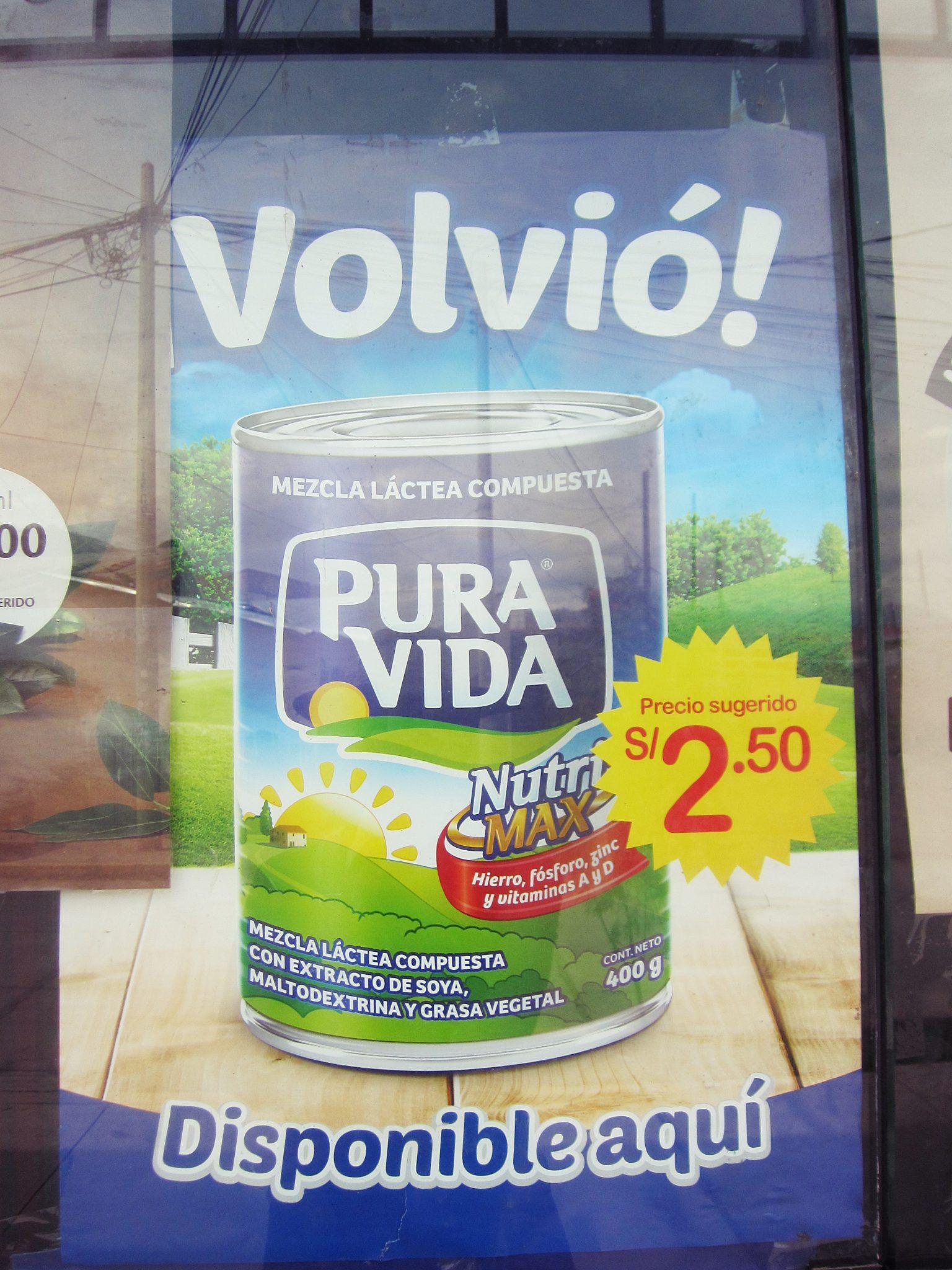 ペルー、海外生活、アンビリーバボー、PURA VIDA