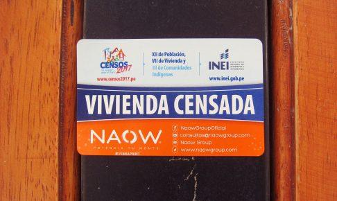 ペルー、海外生活、国勢調査