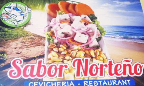 ペルー、クスコ、ペルー料理、おいしい、セビーチェ