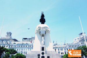 ペルー、リマ、観光スポット、Plaza San Martin、Lima