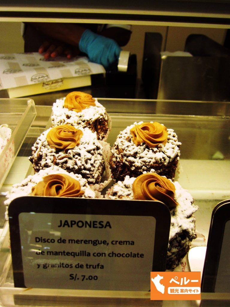 ペルー、リマ、おいしい、ケーキ