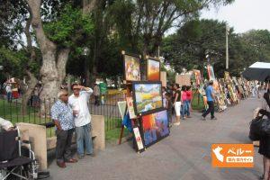 ペルー、リマ、観光スポット、ケネディー公園、Parque Kennedy、Lima