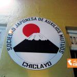 ペルー、チクラーヨ、日本