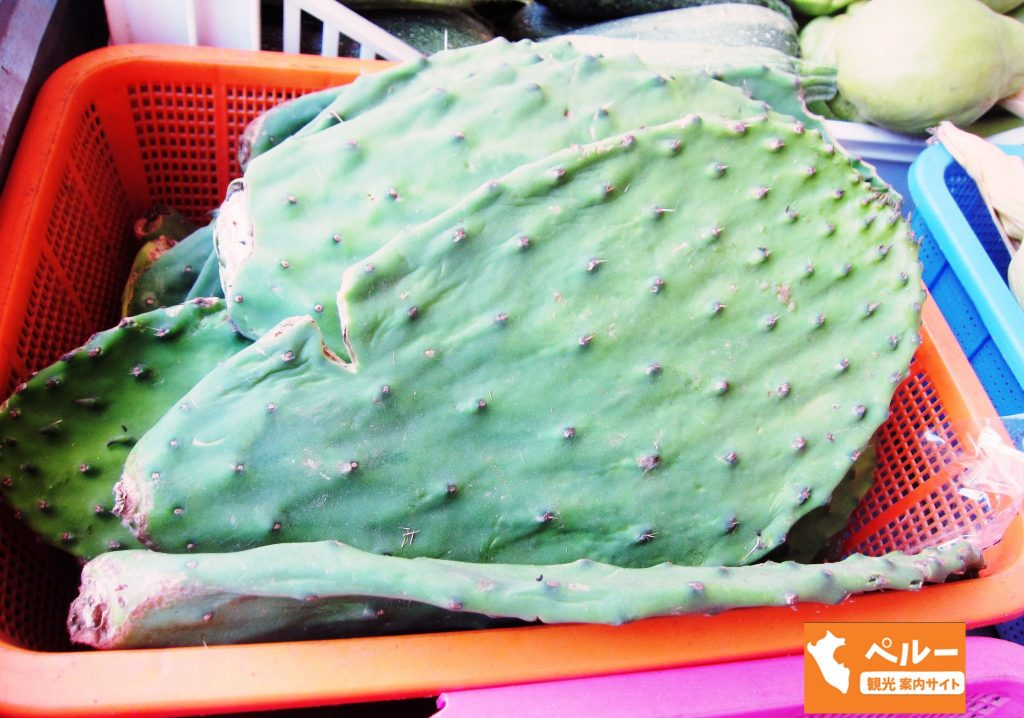 ペルー、メキシコ、サボテン、ウチワサボテン、健康、食べ物、おいしい