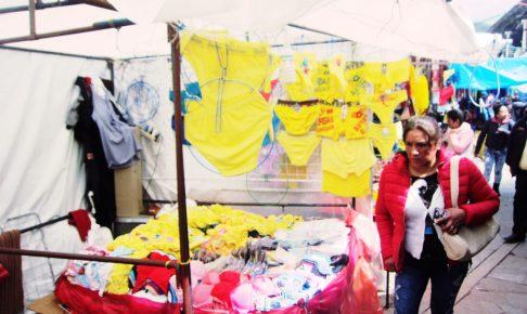 ペルー、新年、習慣、文化、幸運